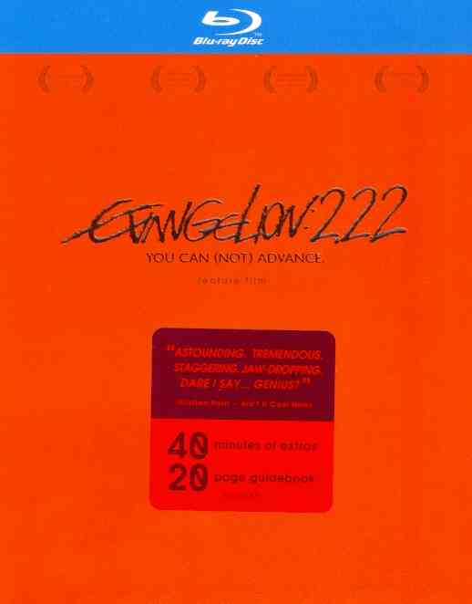 EVANGELION:2.22 YOU CAN NOT ADVANCE BY NEON GENESIS EVANGEL (Blu-Ray)